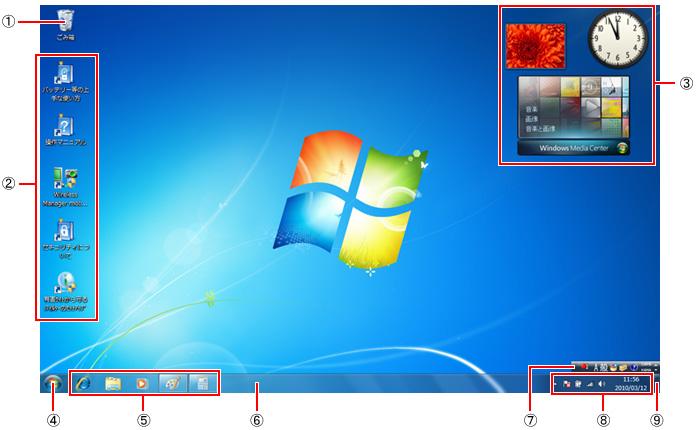 パソコン windows