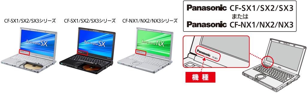 sx1nx1_img01.jpg